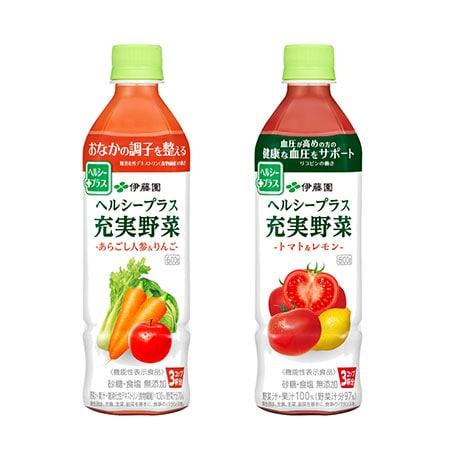 ヘルシ-プラス充実野菜