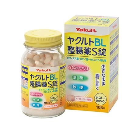 ヤクルトBL整腸薬S錠