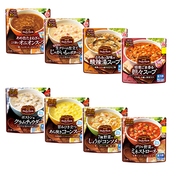 明治 デイリーリッチ レンジで彩りスープ シリーズ