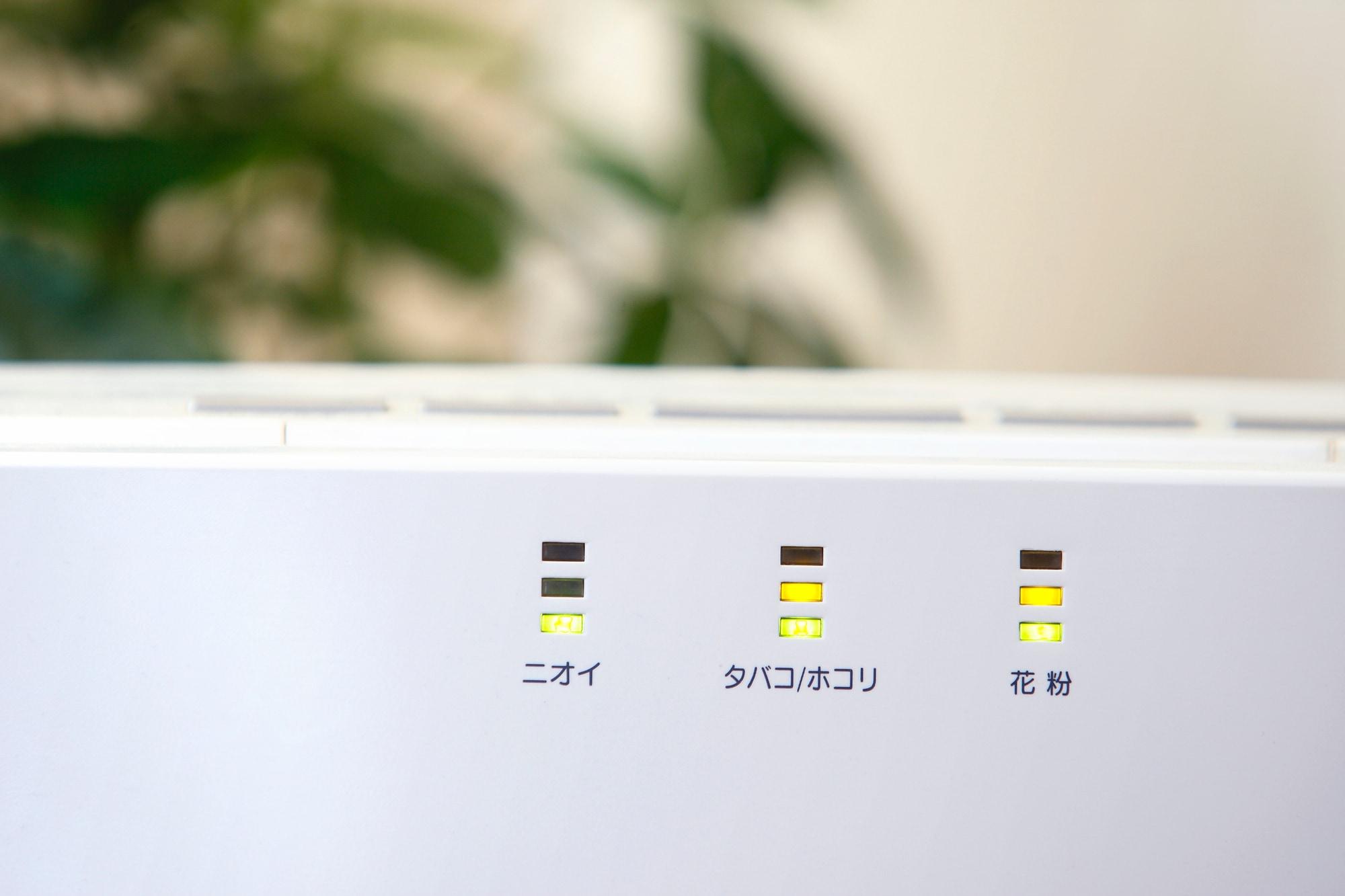家電のプロが徹底解説!「空気清浄機」選びの基礎知識